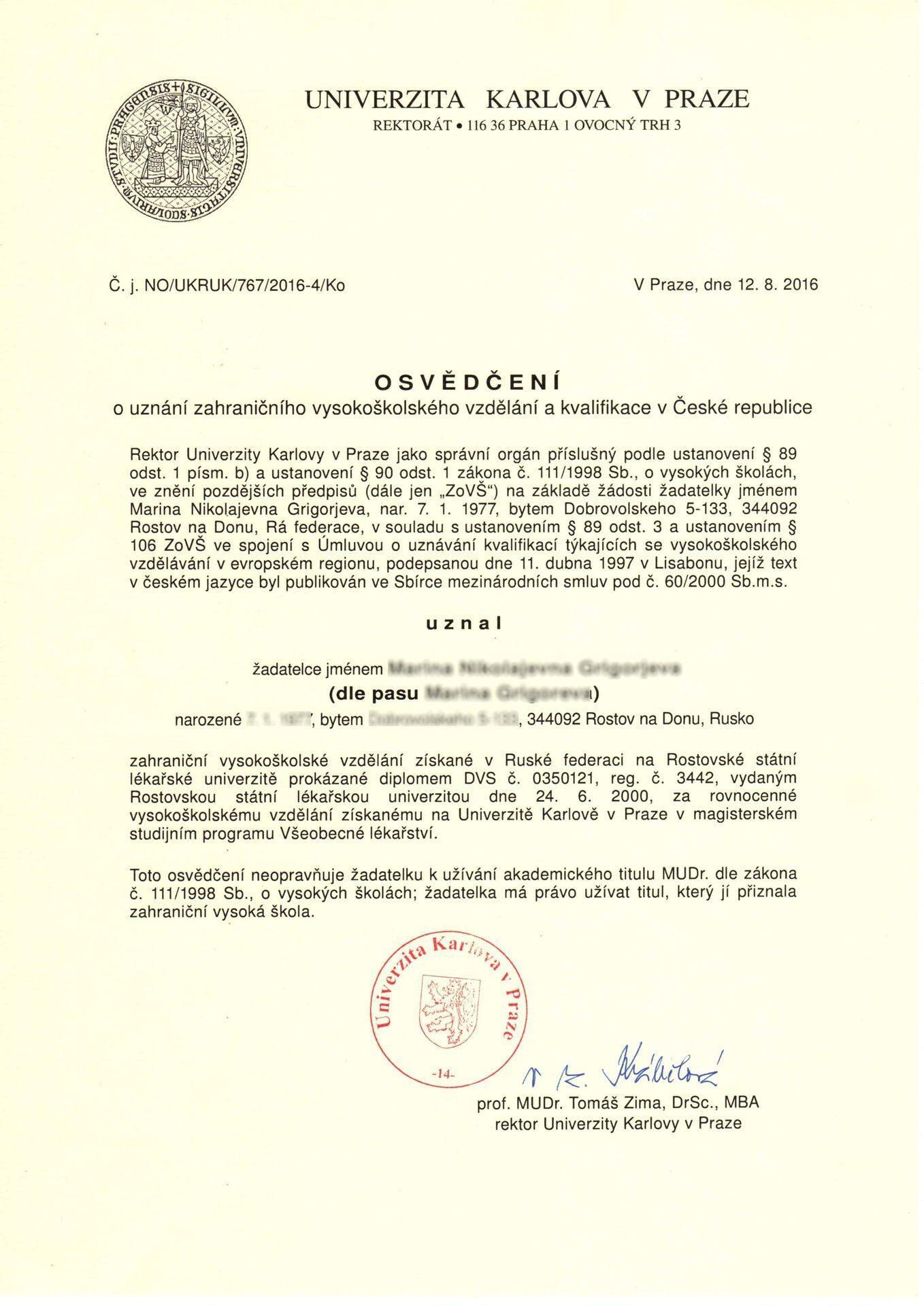 НОСТРИФИКАЦИЯ МЕДИЦИНСКОГО ДИПЛОМА nostrifikace grigireva003