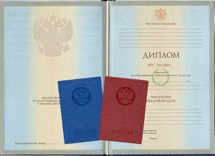 НОСТРИФИКАЦИЯ ДИПЛОМА В ЧЕХИИ Нострификация диплома в Чехии